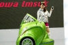 Un robot scooter pliable emballe le Tokyo Motor Show