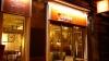 Restaurant Le Colombier à Toulouse - HotelRestoVisio.com