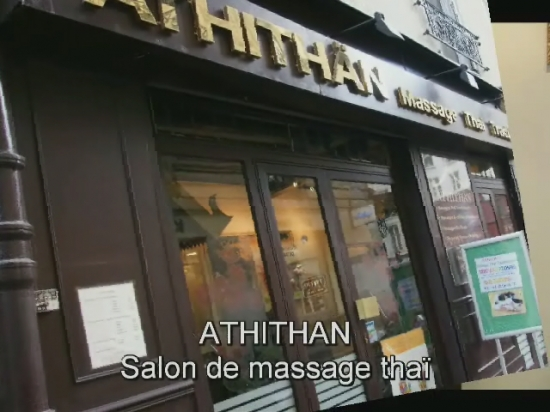 beaute privee athithan
